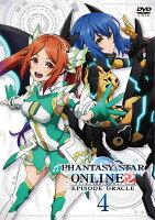 ファンタシースターオンライン2 エピソード・オラクル第4巻 DVD通常版