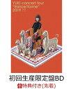 """【先着特典】YUKI concert tour """"trance/forme""""2019 東京国際フォーラム ホールA 初回生産限定盤BD(BD+2CD)(オリジナルA4クリアファイル Type.A付き)【Blu-ray】 [ YUKI ]"""