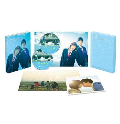 【楽天ブックスならいつでも送料無料】アオハライド Blu-ray豪華版【Blu-ray】 [ 本田 翼 ]