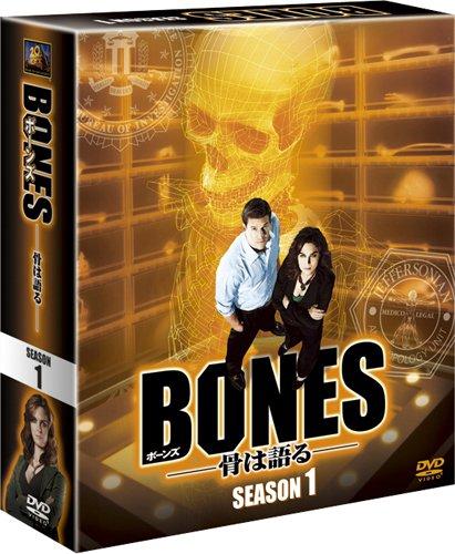BONES -骨は語るー シーズン1 <SEASONSコンパクト・ボックス>
