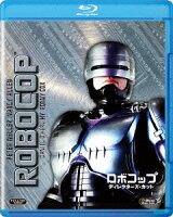 ロボコップ ディレクターズ・カット【Blu-ray】