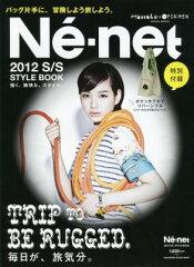 Ne-net 2012 S/S STYLE BOOK