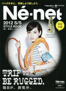 ������̵����Ne-net 2012 S/S STYLE BOOK