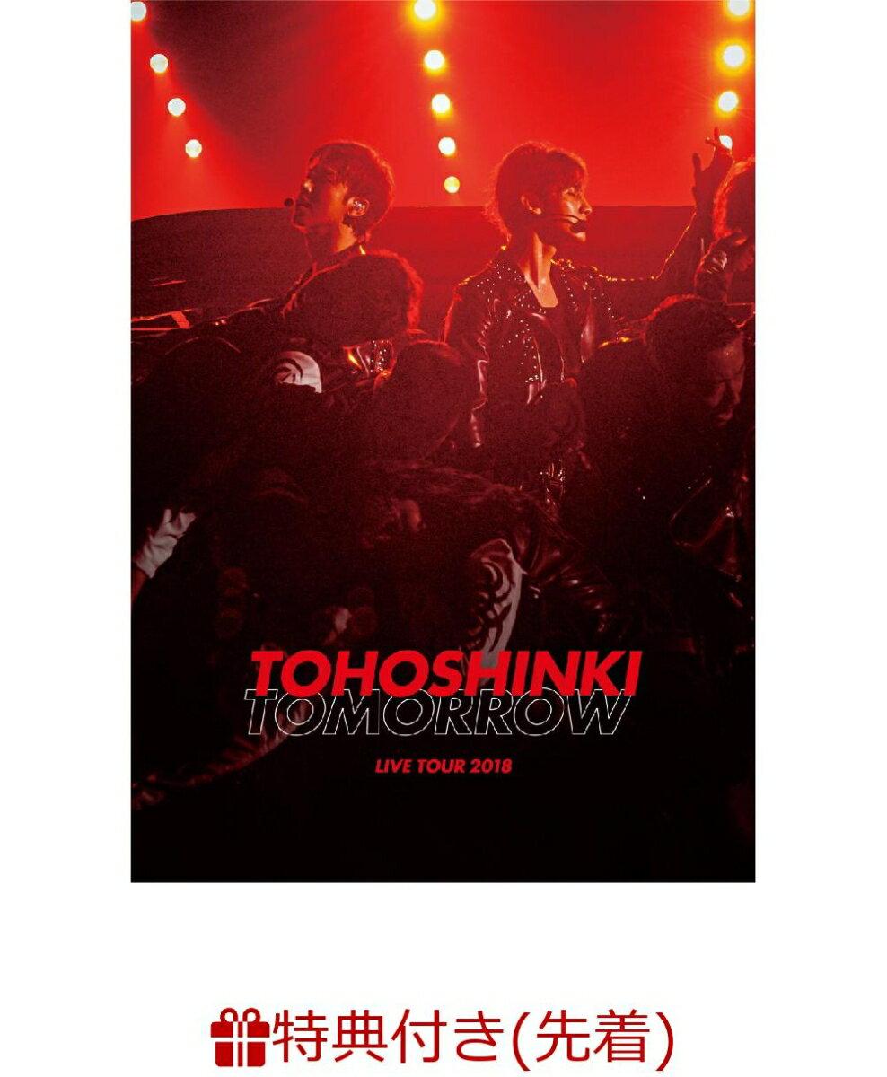【先着特典】東方神起 LIVE TOUR 2018 〜TOMORROW〜(スマプラ対応)(オリジナルメモ帳付き)