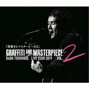 GRAFFITI AND MASTERPIECE vol.2 BABA TOSHIHIDE LIVE TOUR 2019 [ 馬場俊英 ]