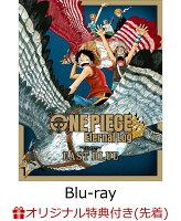 """【楽天ブックス限定先着特典+先着特典】ONE PIECE Eternal Log """"EAST BLUE""""【Blu-ray】(缶バッジ2個セット+A3ポ..."""