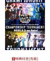 【先着特典】『ヒプノシスマイクーDivision Rap Battle-』Rule the Stage -Championship Tournament-〈DVD+CD〉(ロゴステッカー)