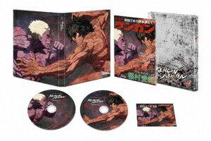 ケンガンアシュラ【4】【Blu-ray】