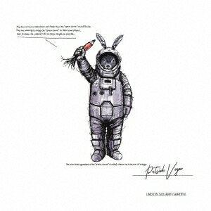 Patrick Vegee (初回限定盤A CD+Blu-ray) [ UNISON SQUARE GARDEN ]