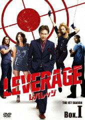 【送料無料】レバレッジ シーズン1 DVD-BOX 1 [ ティモシー・ハットン ]