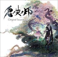 鬼ノ哭ク邦 Original Soundtrack