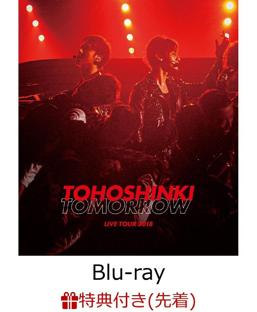【先着特典】東方神起 LIVE TOUR 2018 ~TOMORROW~(スマプラ対応)(オリジナルメモ帳付き)【Blu-ray】