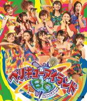 Berryz工房&℃-ute コラボコンサートツアー2011秋 ベリキューアイランド【Blu-ray】