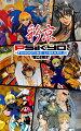 彩京 SHOOTING LIBRARY Vol.2 限定版の画像