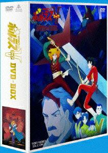 超電磁マシーン ボルテス5 DVD-BOX [ 白石ゆきなが ]
