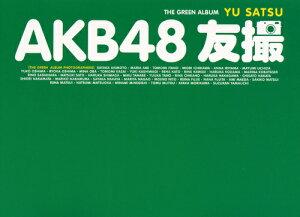 【送料無料】AKB48 友撮 THE GREEN ALBUM [ AKB48 ]
