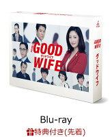 【先着特典】グッドワイフ Blu-ray BOX(ミニクリアファイル付き)【Blu-ray】