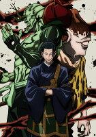 呪術廻戦 Vol.8【Blu-ray】