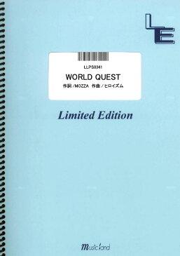 LLPS0341 WORLD QUEST/NEWS  [ミュージックランドピアノ]