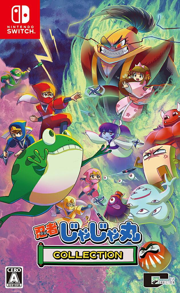 忍者じゃじゃ丸 コレクション Nintendo Switch版