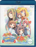 「はいたい七葉」 第1期 主題歌CD付き 【Blu-ray】
