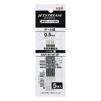 油性ボールペン替芯 超・低摩擦ジェットストリームインク 多色 多機能 0.5mmボール 黒