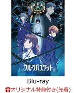 【楽天ブックス限定先着特典】フルーツバスケット The Final Vol.1 *BD【Blu-ray】(場面写真缶バッジ(75mm)3個セット)