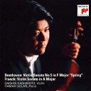 ベストクラシック100 20::ベートーヴェン:ヴァイオリン・ソナタ第5番ヘ長調「春」 フランク:ヴ