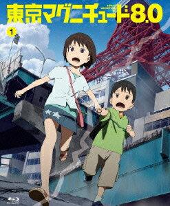 東京マグニチュード8.0 第1巻【Blu-ray】画像