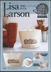 【楽天ブックスならいつでも送料無料】Lisa Larson収納トートバッグBOOK