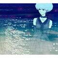 【CD】 誰か、海を。 EP (期間生産限定アニメ盤)