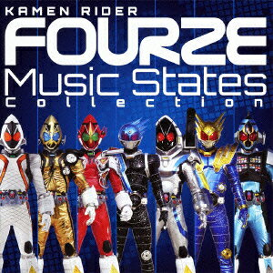 仮面ライダーフォーゼ Music States Collection画像