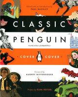 ペンギンクラシックスのデザイン