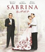 麗しのサブリナ【Blu-ray】