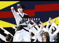 欅共和国2018(初回生産限定盤)【Blu-ray】