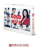 【先着特典】グッドワイフ DVD-BOX(B6ミニクリアファイル)
