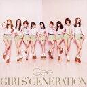 カラオケで皆で歌って踊って盛り上がれるダンス曲 「少女時代」の「Gee」を収録したCDのジャケット写真。