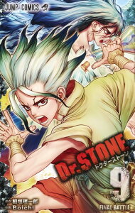 Dr.STONE 9