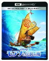 モアナと伝説の海 4K UHD(4K ULTRA HD+ブルーレイ)【4K ULTRA HD】