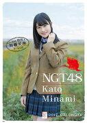 (壁掛)NGT48 加藤美南 B2カレンダー 2017【楽天ブックス限定特典付】