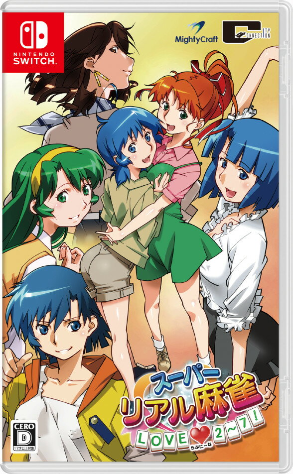 スーパーリアル麻雀 LOVE2〜7!