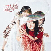 ごめんねFingers crossed (初回仕様限定盤 CD+Blu-ray Type-A)