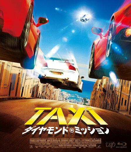 洋画, その他 TAXi Blu-ray