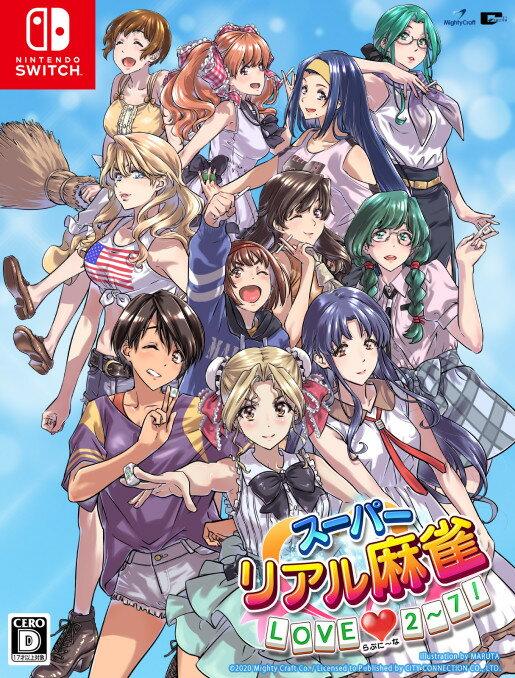 スーパーリアル麻雀 LOVE2〜7! 特装版