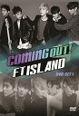 Coming Out!FTISLAND DVD-SET1