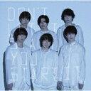 ここに (201∞盤 CD+DVD) [ 関ジャニ∞ ]