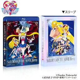 美少女戦士セーラームーン THE MOVIE 1993-1995(初回生産限定)