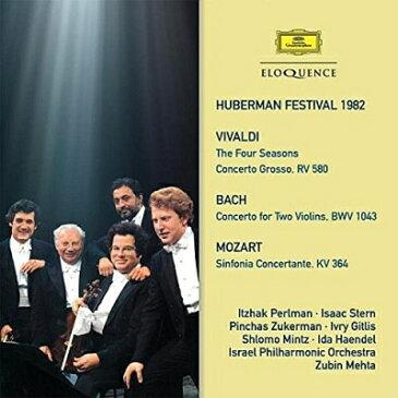【輸入盤】フーベルマン音楽祭1982〜ヴィヴァルディ:四季、モーツァルト:協奏交響曲、他 パールマン、スターン、ズッカーマン、ミンツ、ギト [ クラシカル・オムニバス ]