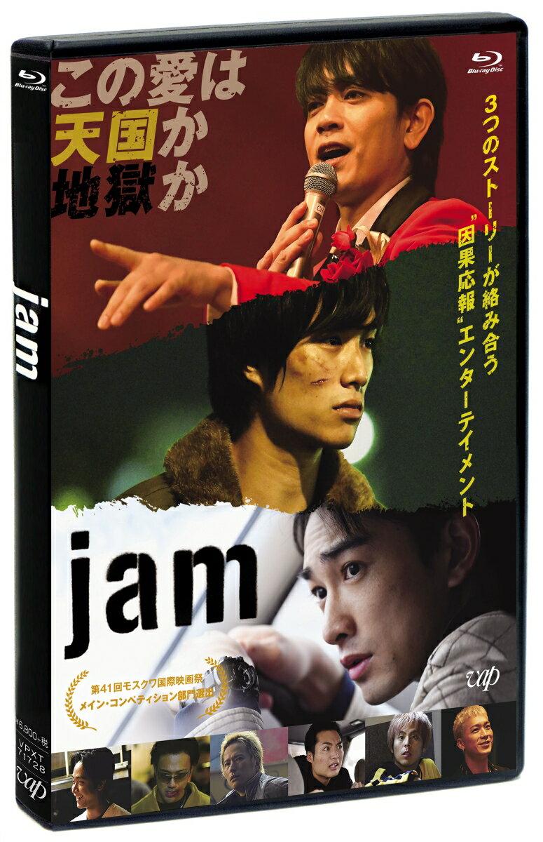 jam【Blu-ray】