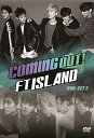 Coming Out!FTISLAND DVD-SET2